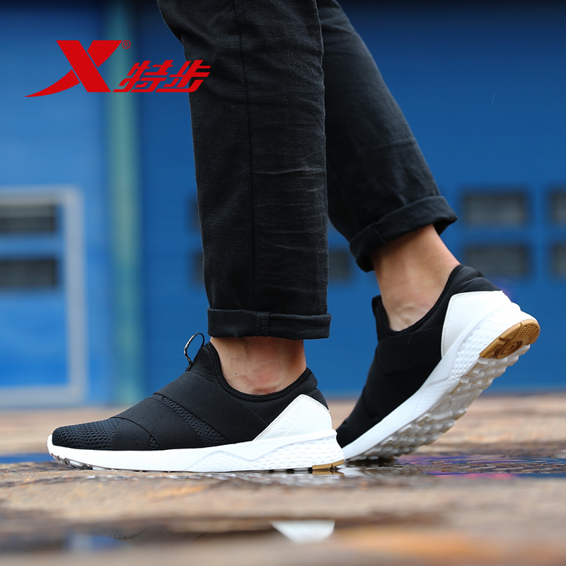 XTEP 2017 winter Men's Retro Running Shoes boost Men Sneakers Sports walking athletic Shoes for men free shipping 983319329110