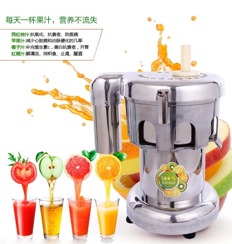 free shipping electric automatic commercial orange juicer/ watermelon hami melon apples pears grapefruit orange juice machine
