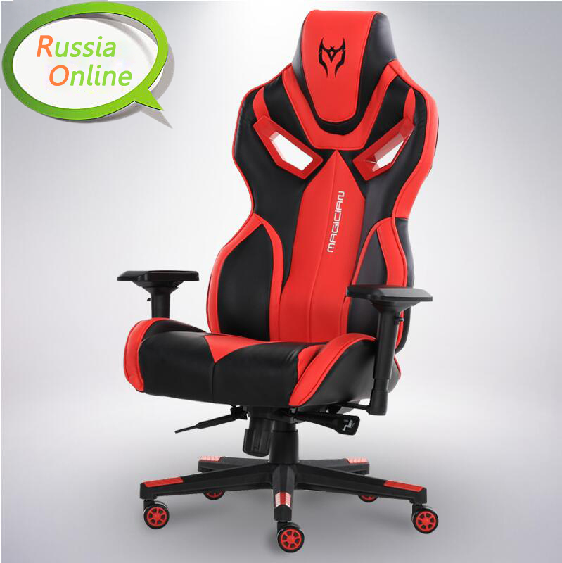 special design XC-BF11 ergonomic playing chair Internet WCG gaming armchair office computer Chair free shipping