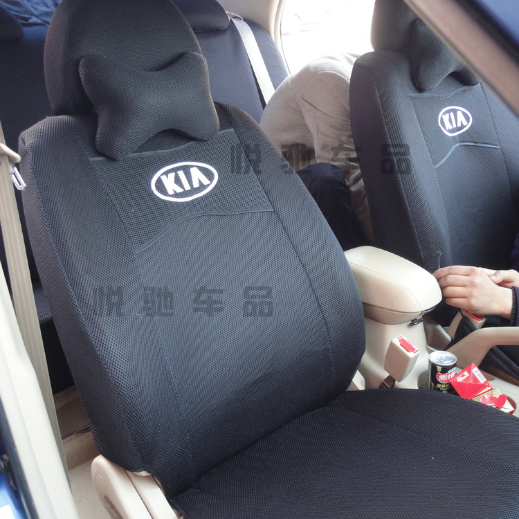 free shipping for Kia cerato k2 k3 car seat cover optima sandwich covers accessories universal automotive cushion set new sale