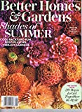 Better Homes and Gardens [US] August 2017 (単号)