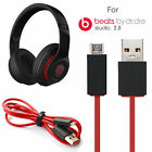 Replacement USB Charger Charging Cable Cord Wire for Beats by Dr. Dre Headphone
