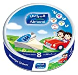 Almarai Cheese Triangles 8 Portions, 120g