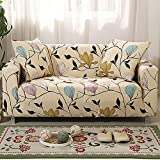 yazi Flower Contemporary Stretch Spandex Fabric Sofa Slipcover Furniture Couch Protector Cover Two-Seater 57-72 Inch
