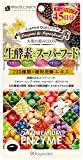 Beaute Sante JAPAN Raw enzyme Ã- super food capsules